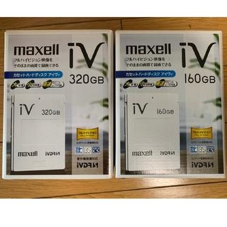 マクセル(maxell)のmaxell iVDR-S カセットハードディスク アイヴ 320 160GB (テレビ)