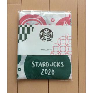 スターバックスコーヒー(Starbucks Coffee)のスタバ福袋2021 新品未使用 手ぬぐい (ノベルティグッズ)