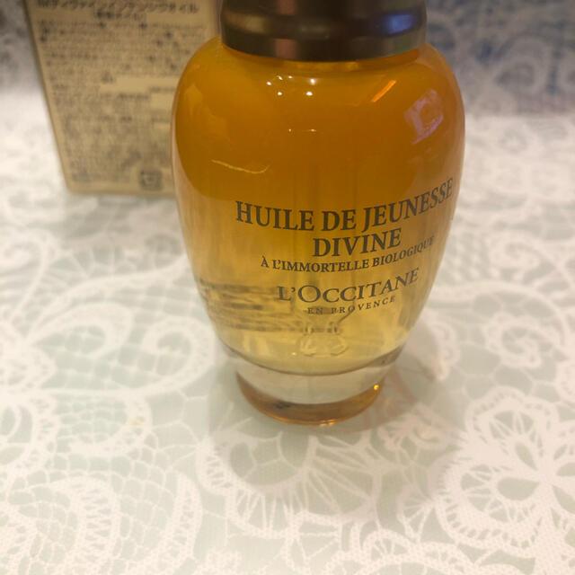 L'OCCITANE(ロクシタン)のロクシタン ブースターオイル 美容液 コスメ/美容のスキンケア/基礎化粧品(ブースター/導入液)の商品写真