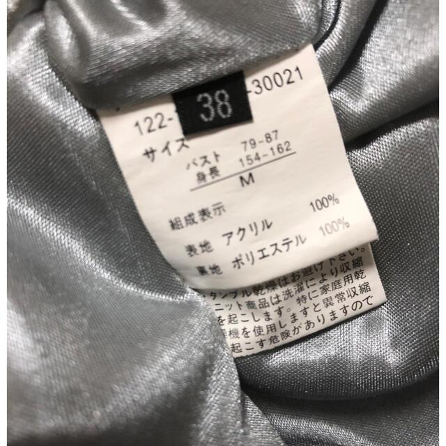 UNRELISH(アンレリッシュ)のUNRELISH 胸元ビジュー ニットワンピ レディースのワンピース(ひざ丈ワンピース)の商品写真