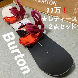 バートン(BURTON)の★レディース④点セット★Burton(ボード)