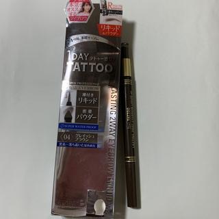 ケーパレット(K-Palette)の1DAY TATOO lasting2way eyebrow liquid(パウダーアイブロウ)