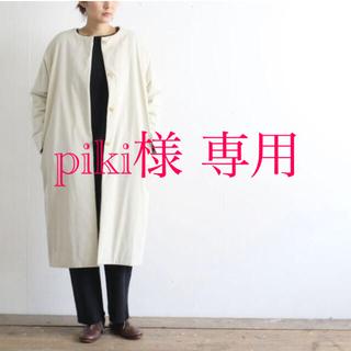 エヴァムエヴァ(evam eva)のevam eva/ padding dolman long coat(ロングコート)