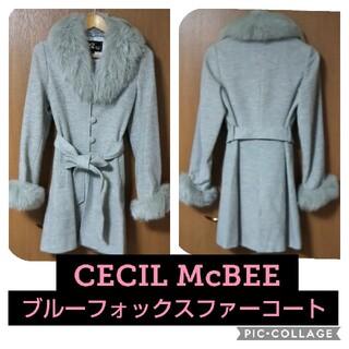 セシルマクビー(CECIL McBEE)のCECIL McBEE☆ブルーフォックスファーコート(毛皮/ファーコート)