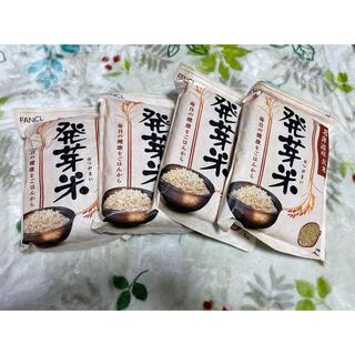 ファンケル(FANCL)のファンケル 発芽米1kg×4袋(米/穀物)