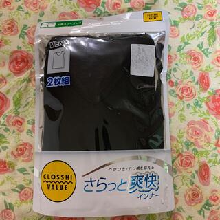 シマムラ(しまむら)のV首スリーブレスLサイズ2枚組新品未使用品(その他)