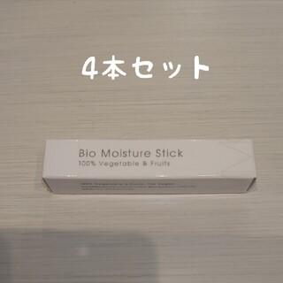 エムアイエムシー(MiMC)のmimc ビオ モイスチュア スティック(美容液)