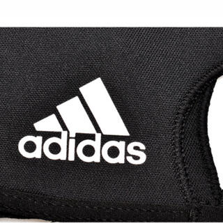 アディダス(adidas)のアディダス マスクカバー(日用品/生活雑貨)