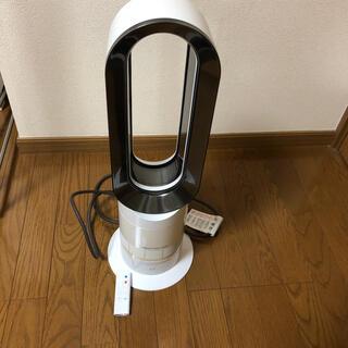 ダイソン(Dyson)のダイソン ホットアンドクール  AM09(電気ヒーター)