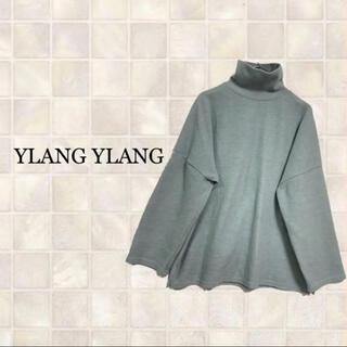 イランイラン(YLANG YLANG)のYLANG YLANG イランイラン トップス フリース素材(カットソー(長袖/七分))