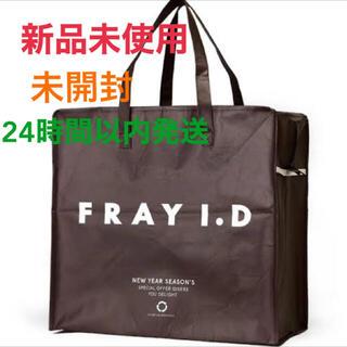 フレイアイディー(FRAY I.D)の【2021年 FRAY I.D 福袋】フレイアイディ(セット/コーデ)