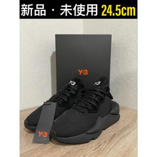 ワイスリー(Y-3)のY-3 ワイスリー kaiwa カイワ スニーカー 靴 24.5cm ブラック(スニーカー)