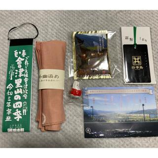 ジェイアール(JR)のTRAIN SUITE 四季島 お土産6点セット(鉄道)