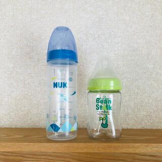 ヤヌーク(YANUK)の♡美品·1度使用のみNUKプラスチック哺乳瓶&ビーンスターク哺乳瓶2本セット♡(哺乳ビン)