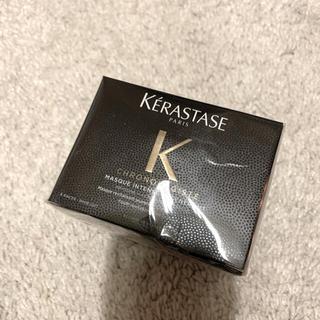 ケラスターゼ クロノロジスト KERASTASE CH マスククロノロジスト