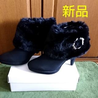 ミッシュマッシュ(MISCH MASCH)の【新品・未使用】2way ファー ショートブーツ ブラック(ブーツ)