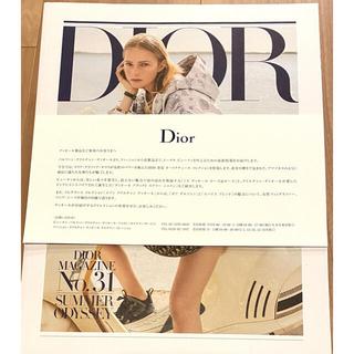 クリスチャンディオール(Christian Dior)のディオール プラチナ会員専用冊子 Dior Platinum Members(ファッション)