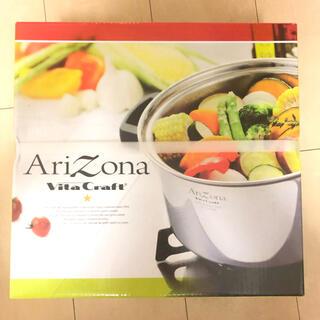アリゾナ(ARIZONA)の【定価2万円】値下げ AriZona VitaCraft 21cm 両手鍋(鍋/フライパン)