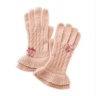 ファミリア(familiar)のファミリア  今期新作  手袋(手袋)