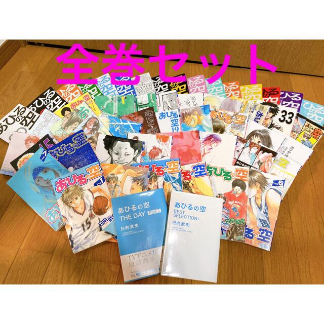 講談社(コウダンシャ)のあひるの空 全50巻+2巻(BEST、THE DAY) エンタメ/ホビーの漫画(少年漫画)の商品写真