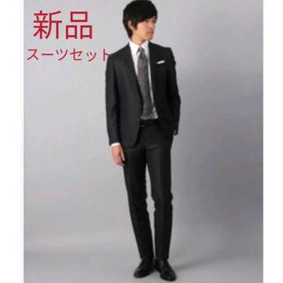 スーツカンパニー(THE SUIT COMPANY)の新品 セットスーツ moda classic A3 ブラック 光沢感 高級(セットアップ)