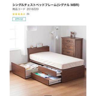 ニトリ(ニトリ)の✨最終値下げ✨ニトリ 収納ベッド コンセント付き マットレス付き(シングルベッド)