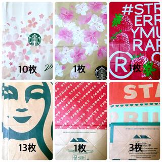 スターバックスコーヒー(Starbucks Coffee)のスターバックス 紙袋まとめ売り(ショップ袋)