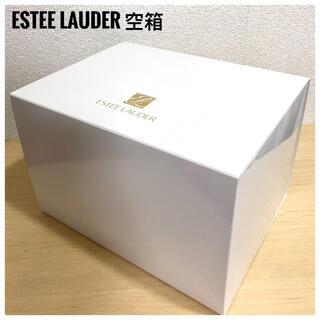 エスティローダー(Estee Lauder)の最終値下げ!空箱 ESTEE LAUDER エスティローダー(コフレ/メイクアップセット)