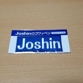 ハンシンタイガース(阪神タイガース)のJOShinロゴワッペン(応援グッズ)