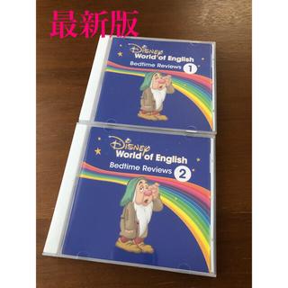 ディズニー(Disney)のDWE ディズニー英語システム Bettime Reviews CD(キッズ/ファミリー)