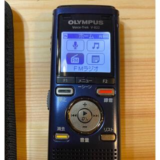 オリンパス(OLYMPUS)のOLYMPUS V-822 ボイスレコーダー FMラジオ 暗記用 勉強 学習用(ポータブルプレーヤー)