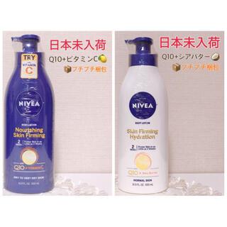 ニベア - ニベア 日本未発売 海外 引き締め コエンザイム Q10 SkinFirming