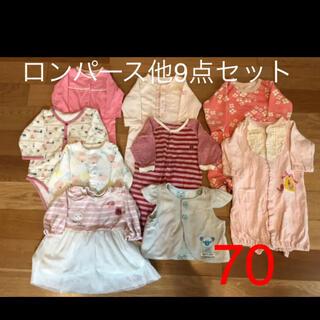 クーラクール(coeur a coeur)のプチジャム♡クーラクール♡女の子まとめ売り♡70(カバーオール)