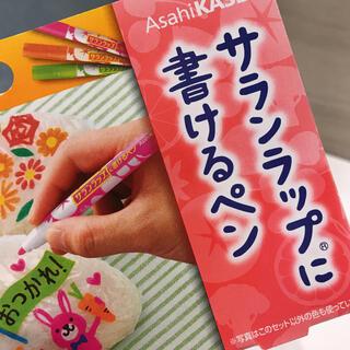 サランラップに書けるペン☆6色セット☆旭化成☆(その他)