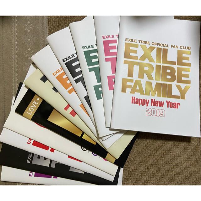 EXILE TRIBE(エグザイル トライブ)のEXILE エンタメ/ホビーの雑誌(音楽/芸能)の商品写真