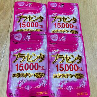 【4袋セット】プラセンタ15000&エラスチン 63粒入