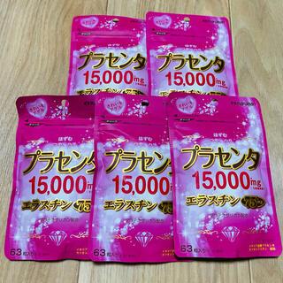 Maruman - 【5袋セット】プラセンタ15000&エラスチン 63粒入