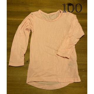 シマムラ(しまむら)のあったかインナーシャツ100肌着女の子ピンクバースデイしまむら(下着)