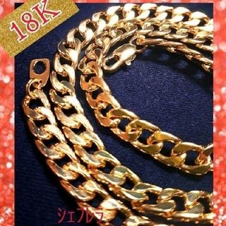 【18K刻印入り】 喜平 ネックレス ゴールド マイアミ キューバン(ネックレス)
