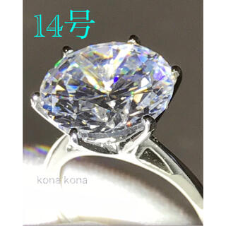 14号.5カラット.シルバー.指輪.AAA高級 大粒 CZダイヤモンド リング(リング(指輪))