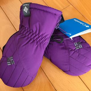 コロンビア(Columbia)の【新品】コロンビア スキーグローブ ミトン 手袋 キッズ(手袋)