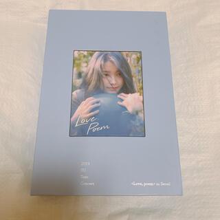 IU  Love poem concert DVD 韓国盤(K-POP/アジア)