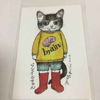 ヒグチユウコ  ポストカード ブレインちゃん(写真/ポストカード)