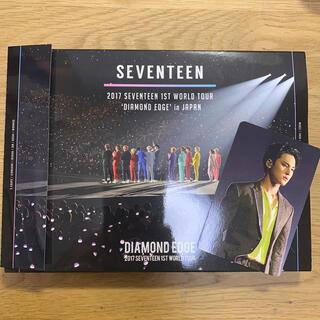 セブンティーン(SEVENTEEN)のSEVENTEEN DIAMOND EDGE Blu-ray (アイドル)