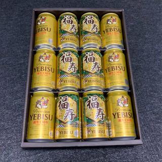 サッポロ(サッポロ)のエビスビール 福寿 350ml×12本箱入り(ビール)