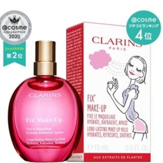 クラランス(CLARINS)のクラランスフィックス メイクアップ / ポータブル サイズ / 15mL(化粧水/ローション)