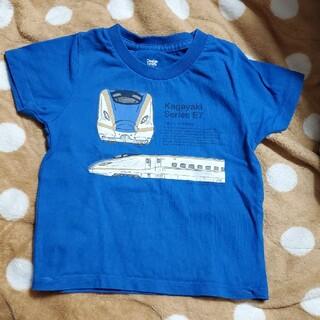 グラニフ(Design Tshirts Store graniph)のかがやき Tシャツ(Tシャツ/カットソー)
