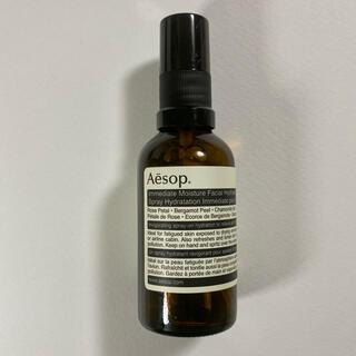 イソップ(Aesop)のAesop 保湿ミスト(化粧水/ローション)