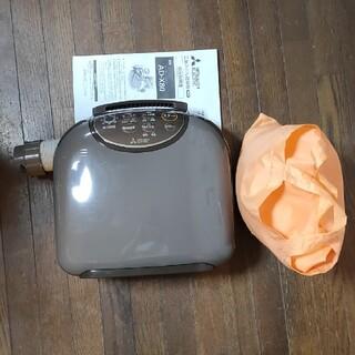 ミツビシ(三菱)の三菱電機 布団乾燥機 AD-X80-T(ダークブラウン) フトンクリニック(衣類乾燥機)