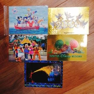 ディズニー(Disney)のディズニーポストカード5枚セット(使用済み切手/官製はがき)